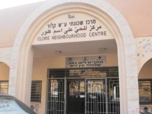 Clore center