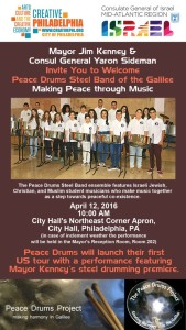Peace-Drums-CIty-Hall-Launch-eflyer